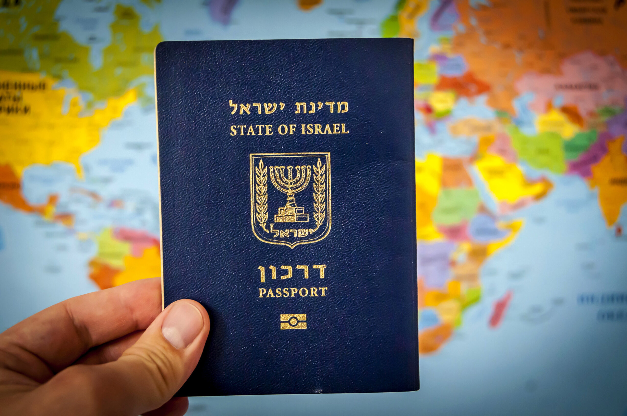 Israeli Passport Image